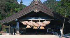 IZUMO: a sacred place to find your soulmate and maybe become rich!