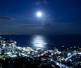RISONARE Atami