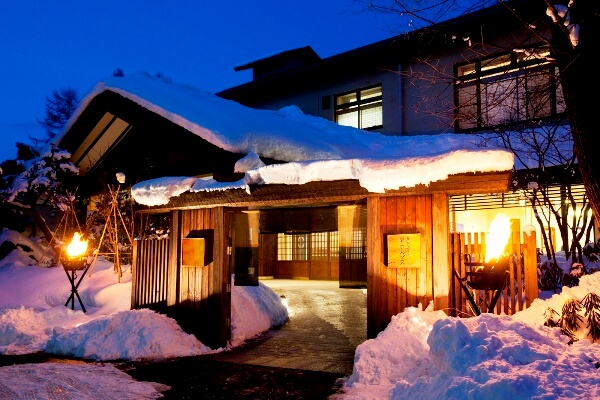 Snow Hoshino Resorts kaialps01