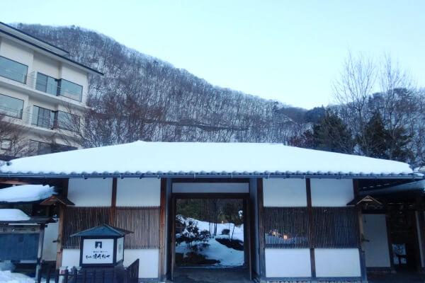 Snow Hoshino Resorts kaikawaji01