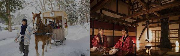 aomoriya winter