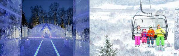 tomamu winter travel ski