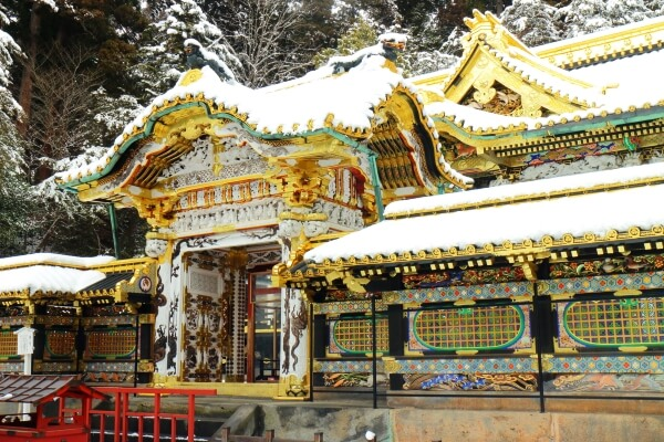 nikko winter free shuttel bus