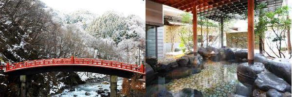 hosino resorts kai nikko winter hot
