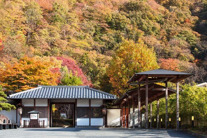 kawaji fall