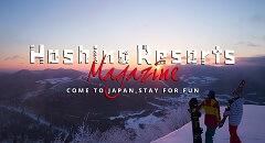 Hoshino Resorts Web Magazine: Come to Japan, stay for fun!