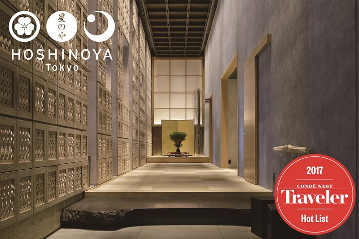 HOSHINOYA Tokyo Conde Nast Hot LIST 2017_KO