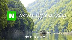 호시노 리조트 공식 네이버 블로그 출범!!