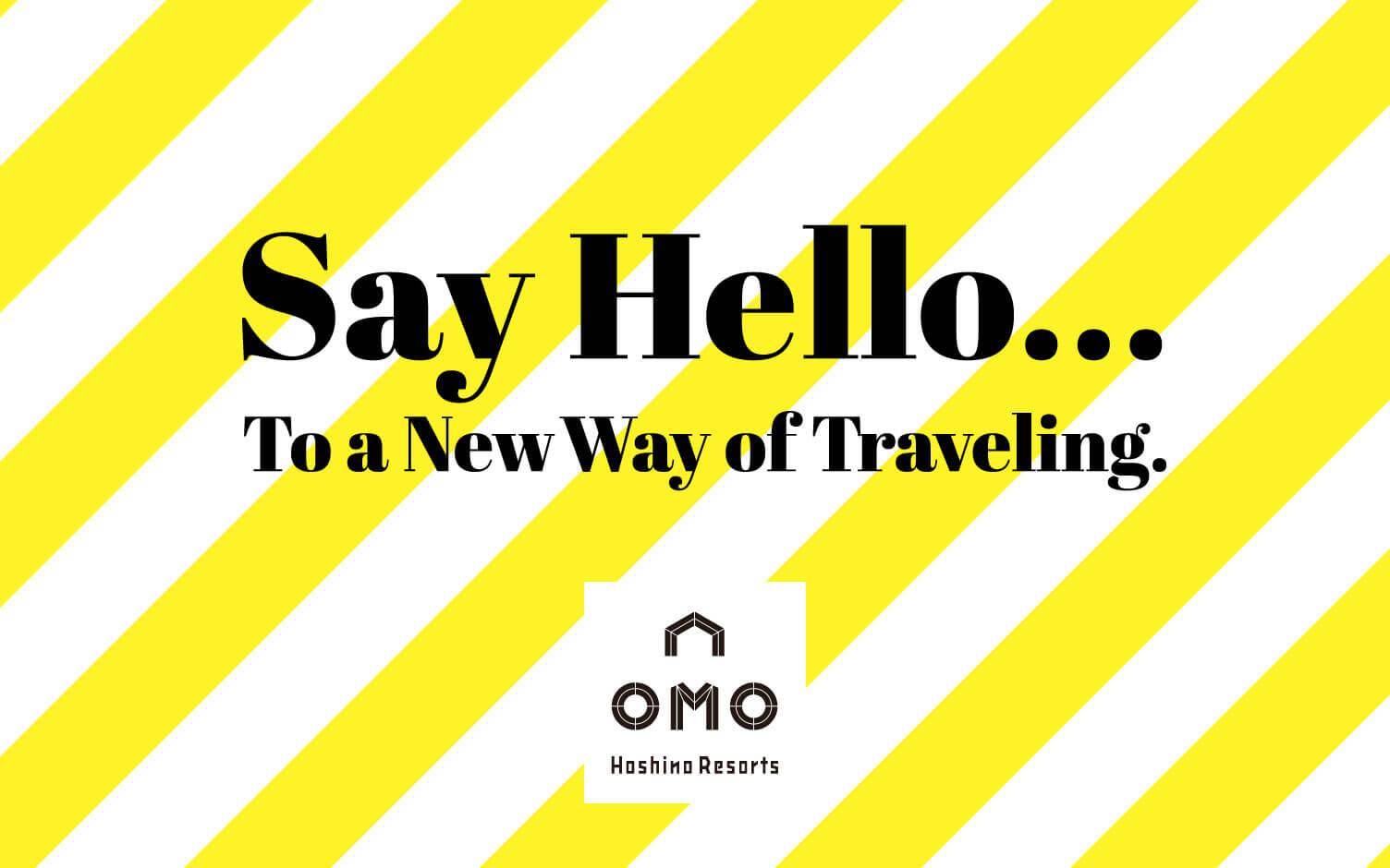 호시노 리조트가 새로운 브랜드 OMO를 런칭합니다