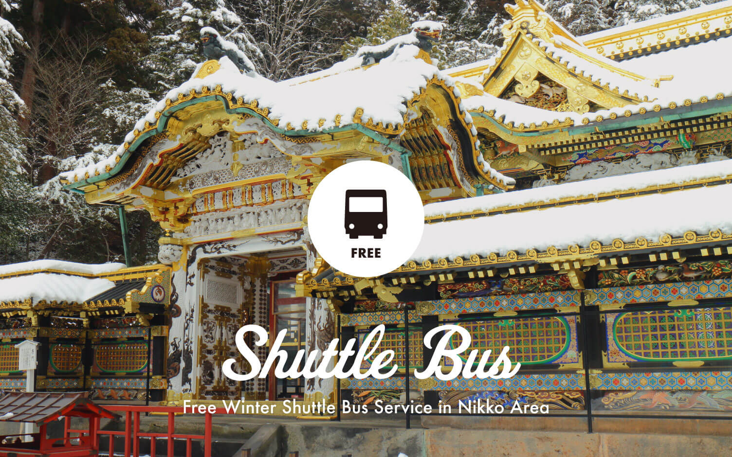 Free Winter Shuttle Bus Service in Nikko Area