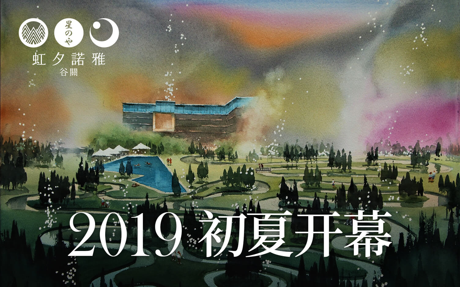 HOSHINOYA Guguan opens in early summer 2019